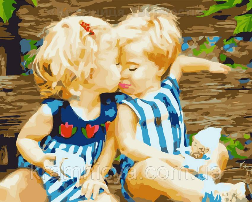 Картина по номерам 40х50 Счастливое детство (GX7205)