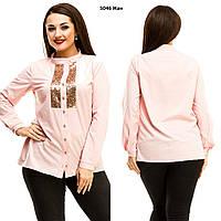Рубашка женская с пайетками батал 5046 Жан Код:691342672, фото 1