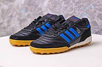 Сороконожки Adidas Copa Mundial 1046(реплика), фото 1