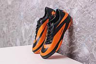 Сороконожки Nike    Hypervenom Подростковые реплика 1049, фото 1