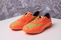 Футзалки Nike Mercurial  1052 реплика, фото 1
