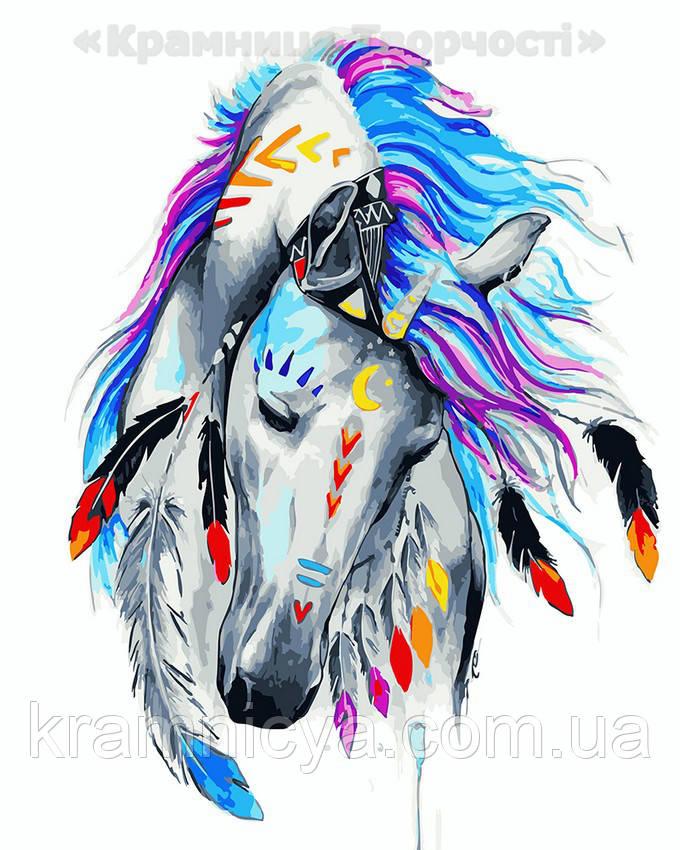 Картина по номерам 40х50 Индейская лошадь (GX23671)