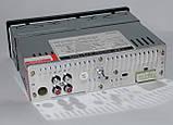 Автомагнитола SD/MMC 3802U, фото 4