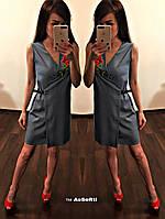 Платье Роза с ремешком