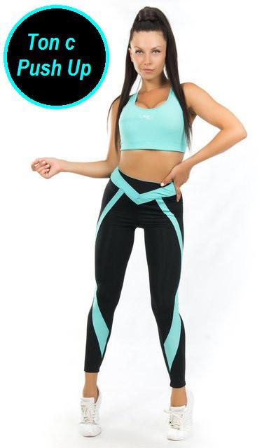 Женская одежда для спорта с ПУШ-АП (42-44; 44-46; 46-48) (мята) одежда для йоги и фитнеса