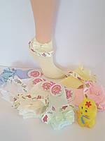 Носки  детские хлопковые с лайкрой. Украшенные рюшем из органзы по краю которой пришита атласная лента + бант.
