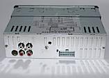 Автомагнітола MP3/AM/AUX, фото 5