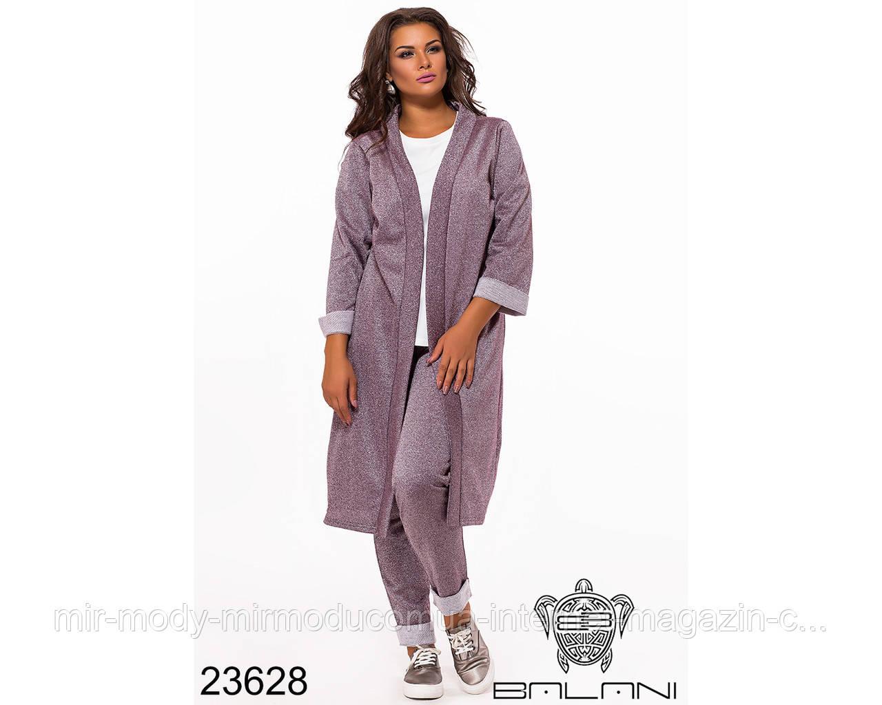 Брючный костюм тройка- 23628 с 48 по 54 размер(бн)