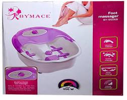 Ванночка для педикюру гідромасажна Bymace BY-9506B