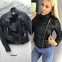 Женская модная куртка 01905аф Код:734712944