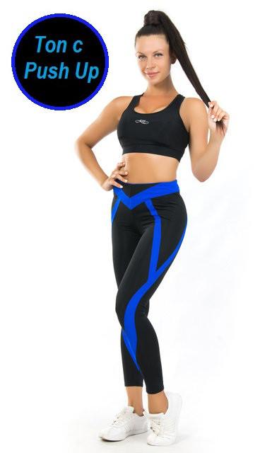 Женская одежда для спорта с ПУШ-АП (42-44; 44-46; 46-48) (синий) одежда для йоги и фитнеса из бифлекса