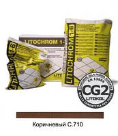 Затирка LITOCHROM 1-6 С.710 коричневый (5 кг)