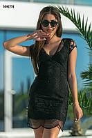 Короткое вечернее платье 586(75) Код:740292902