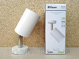 Светильник бра Feron AL530 COB 10W белый