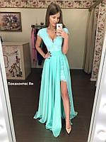 Вечернее женское платье Покахонтес Ян Код:707270146