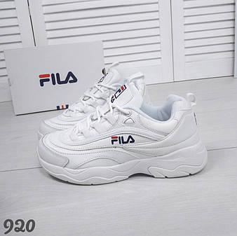 Кроссовки в стиле Fila полный бренд LUX 36 и 41 размеры  продажа ... 33988afa1c0cb