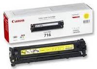 Восстановление картриджа Canon 716 желтый