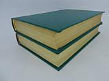 Историки античности. В двух томах (б/у)., фото 4
