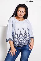 Блуза батальная с вышивкой р 1566 гл Код:689251223