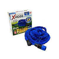 Шланг поливочный Xhose 7,5 м с распылителем, фото 1