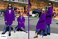 Детское пальто в стиле oversize из кашемира на подкладке 5-135 ан Код:692960269