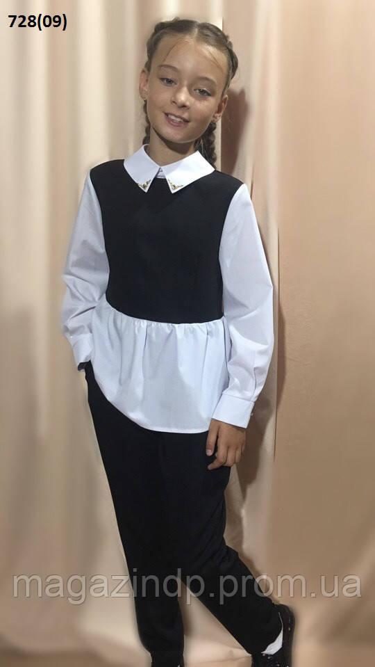 Брючный костюм детский 728(09) Код:743903448