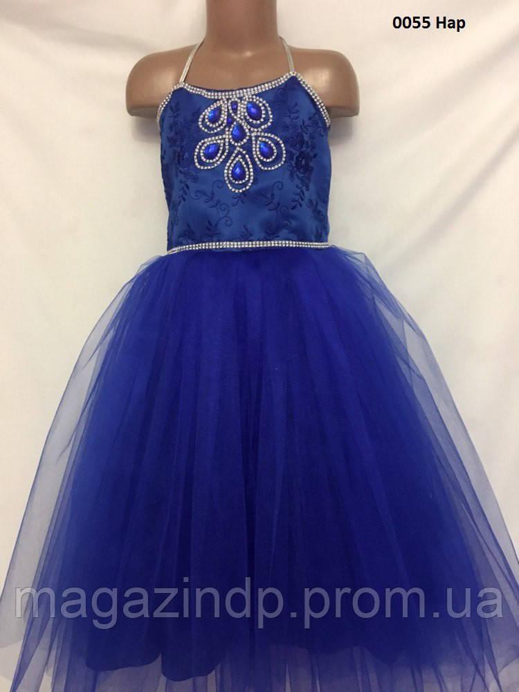 Детское пышное платье +0055 Нар Код:699045113