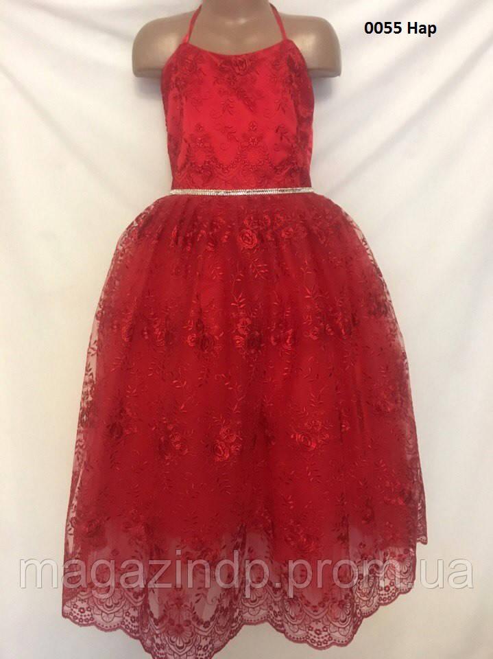Детское пышное платье 0055 Нар Код:699042969