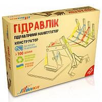 Гидравлик - детский гидравлический конструктор, умная физика (Bit Kit BK0002)