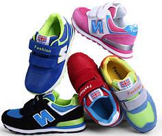 Спортивная обувь детская и подростковая