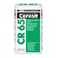 Гидроизоляционная смеси ceresit sr-65 мешок 25 кг