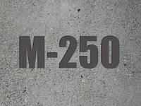 Бетон М-250 (В-20 П-3 F-200 W6)