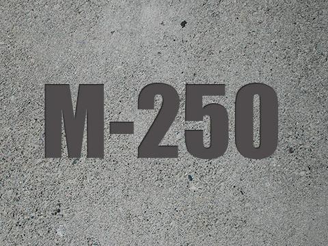 м250 п4 бетон