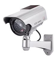 Муляж уличной камеры видеонаблюдения +Наклейка (Солнечная батарея+батарейки), фото 1