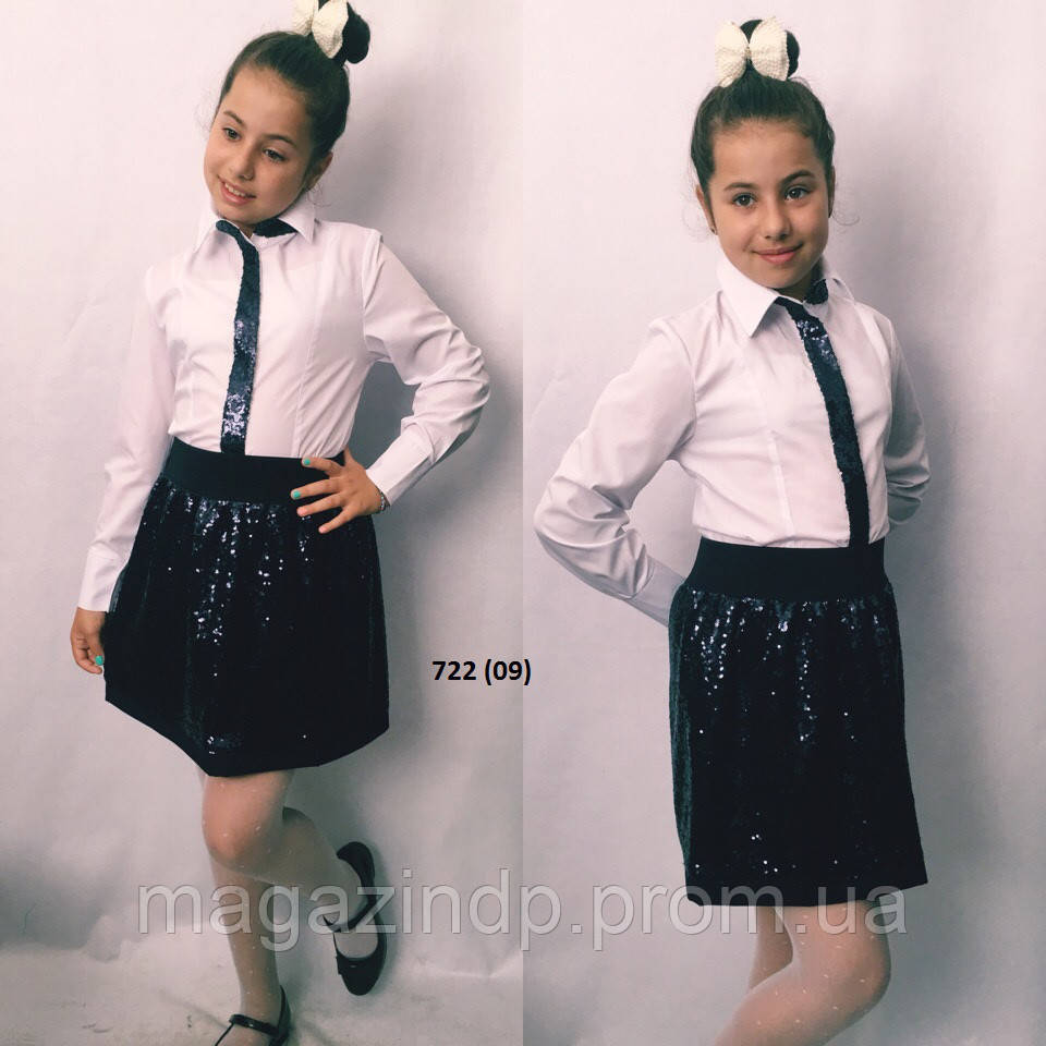Юбка с пайетками на девочку 722 (09) Код:734517230