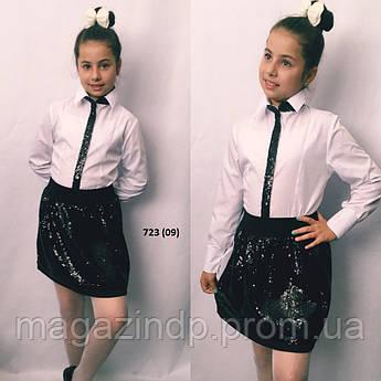 Блузка детская с пайетками 723 (09) Код:734520566