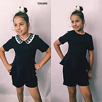 Костюм с шортами школьный 726 (09) Код:733583029