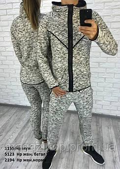 Мужской спортивный костюм 1155 нр Код:743269672