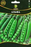 Пакетированные семена овощей оптом