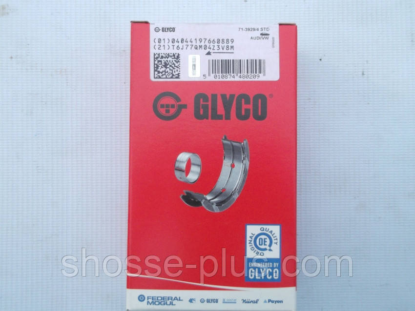 Вкладыши шатунные Glyco 71-3929/4 Volkswagen Audi Skoda Seat