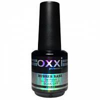 База для гель-лака OXXI Rubber Base Coat, 15 мл