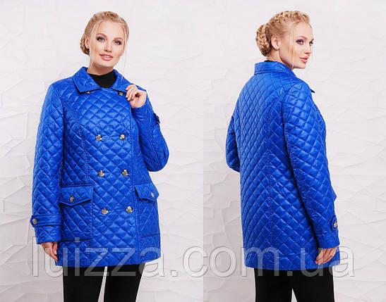 Женская демисезонная двубортная куртка 50-64 р электрик, фото 2