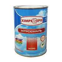 Нітроемаль сірий (0,8кг)