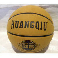 Мяч баскетбольный, кожаный