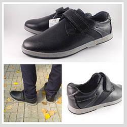 Туфли мальчикам, эко-кожа, р. 33, 35 (21.5 -22.5 см)