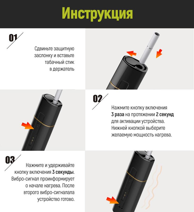 Сигареты iqos купить в могилеве электронная сигарета vikii smoant купить