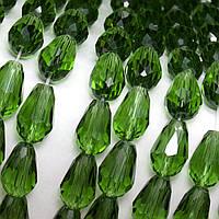 КАПЛЯ БОЛЬШАЯ бусины хрусталь 12х8мм пачка - примерно 57-59 шт, цвет - зеленый прозрачный