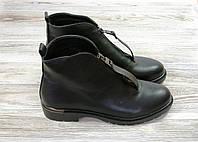 Осенние ботинки женские Prima D'arte, фото 1