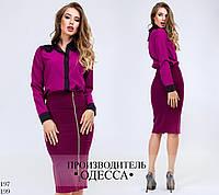 8bccd672832 Бежевая юбка-карандаш в Украине. Сравнить цены