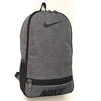 Рюкзак для школы и города реплика Nike серый, фото 1